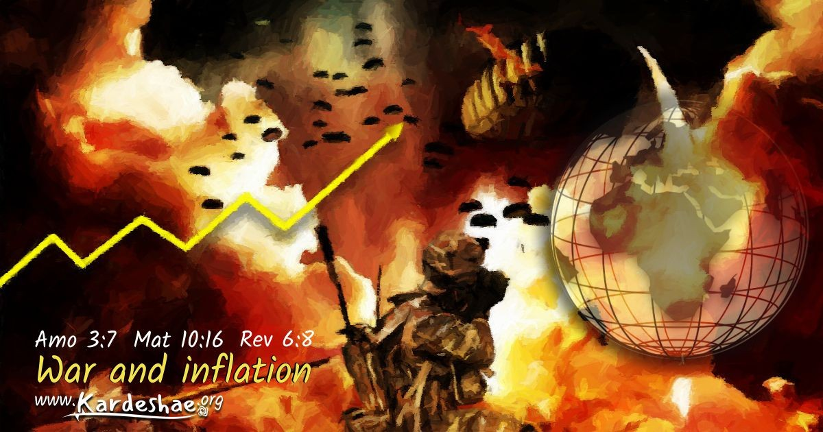 War and inflation